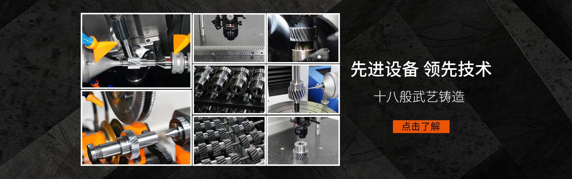 研磨齿条品牌采用先进技术设备制造,精度高寿命长
