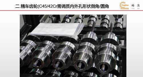 精车齿轮(C45/42Cr需调质内外孔形状倒角/圆角)