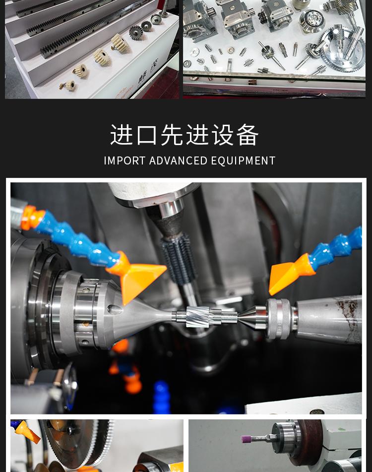 峰茂齿轮齿条采用进口先进设备加工