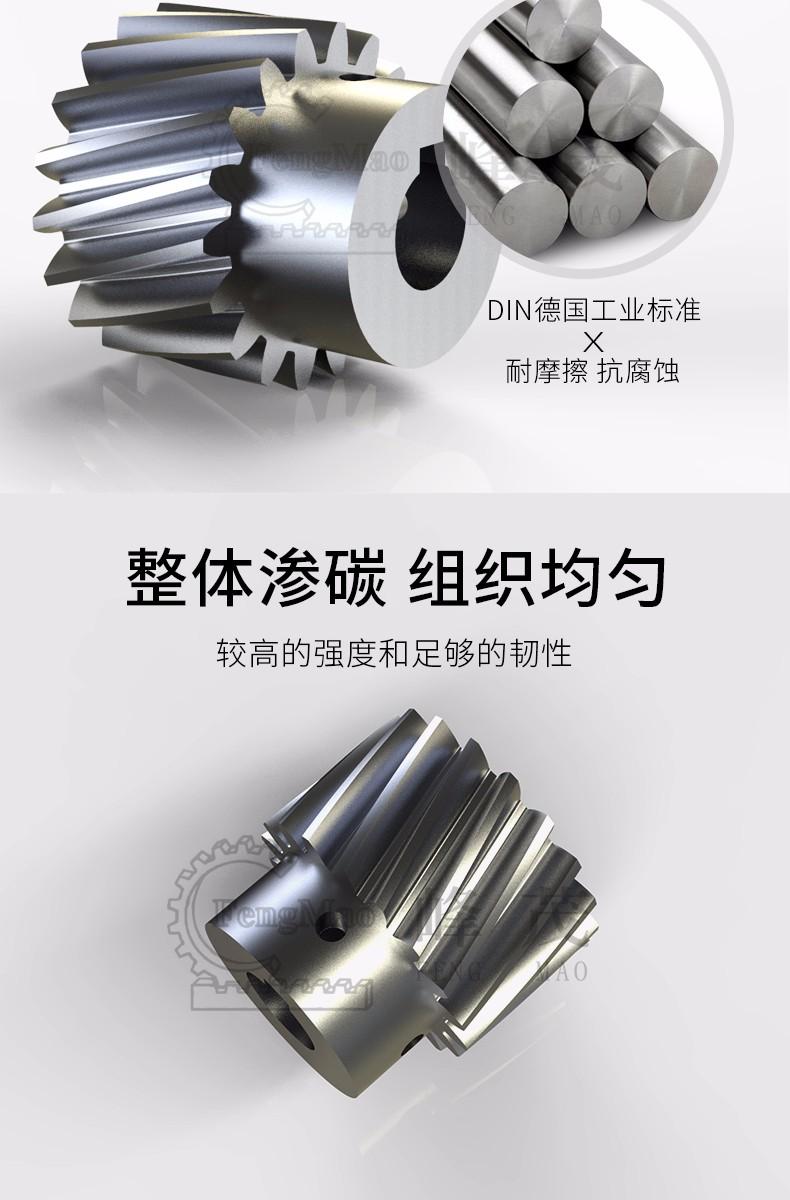 峰茂消隙齿轮严格根据DIN德国工艺制造