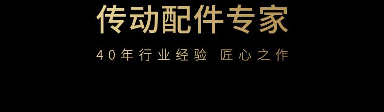峰茂齿轮传动40年品质保障