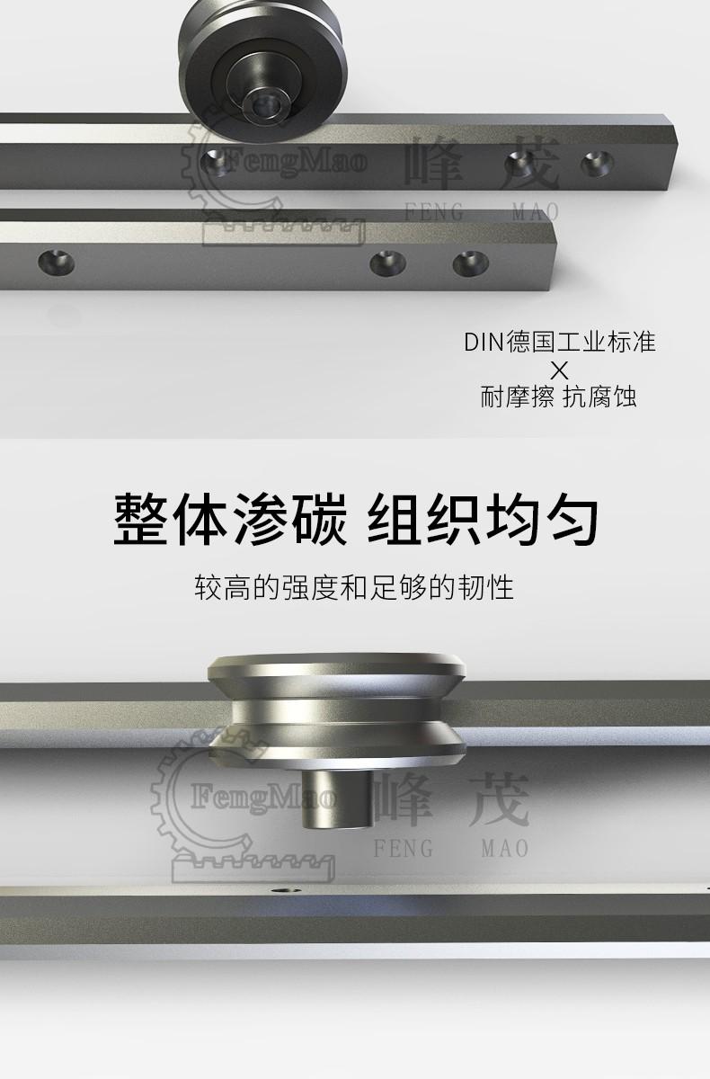 产品采用DIN德国工业标准