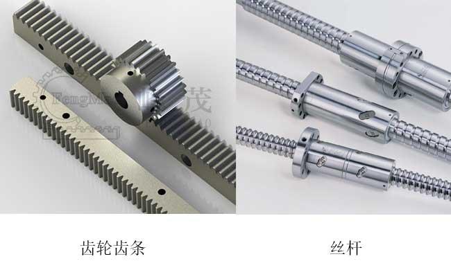 齿条及丝杆传动在数控雕刻机中的应用