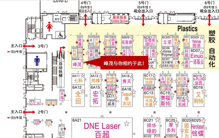 2019大湾区业博会峰茂品牌展位引导图