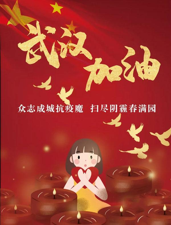 峰茂厂家春节开工通知