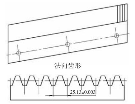 数控机床用斜齿条