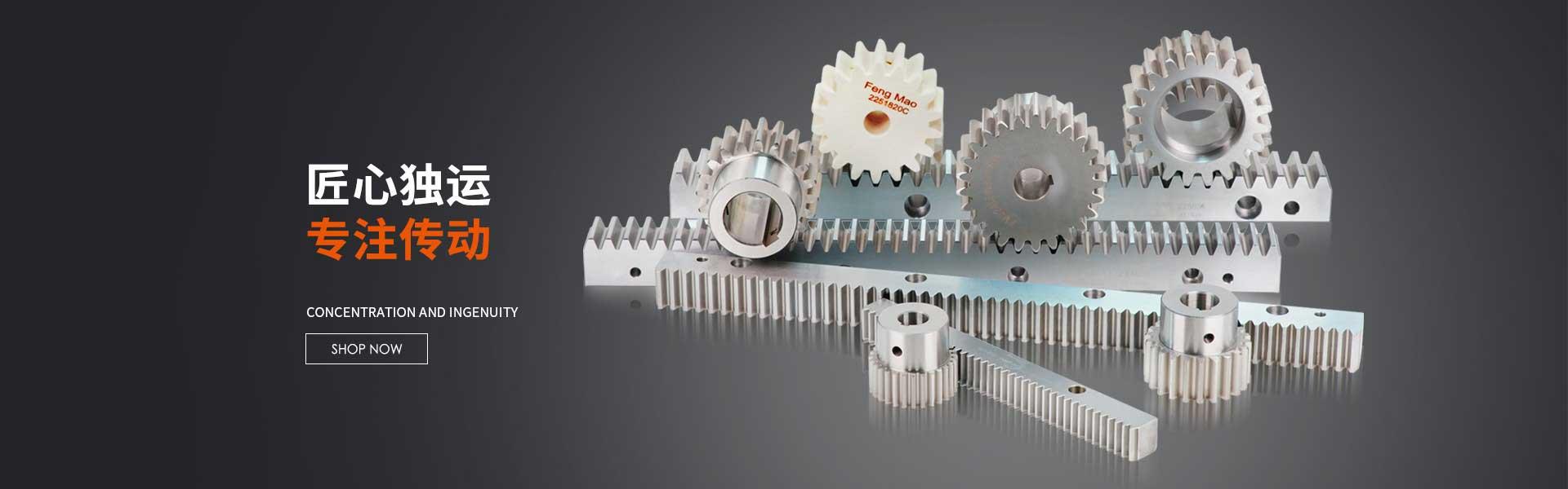 40年齿条加工厂家经验,专业品质保证